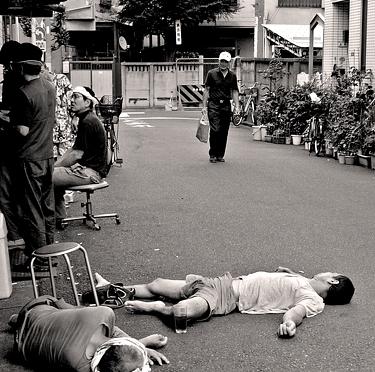 Raw Japan