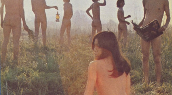 Yuya Uchida and the Flowers – Challenge