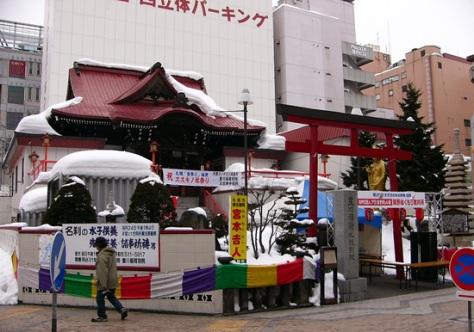 04-temple