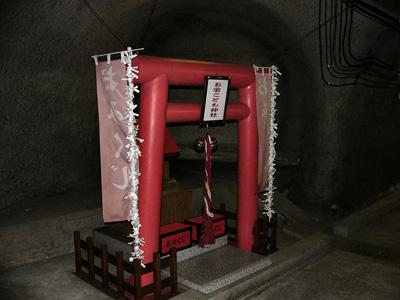 51-autel-tunnel