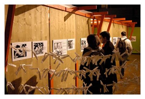 Exposition Shigeru Mizuki