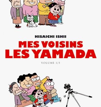 «Mes Voisins les Yamada» débarquent en France !