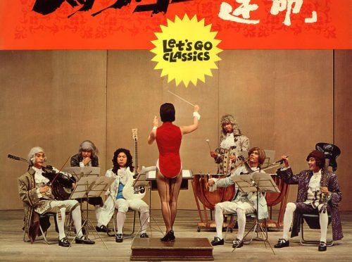 Takeshi Terauchi and The Bunnys, Lets Go Classics !