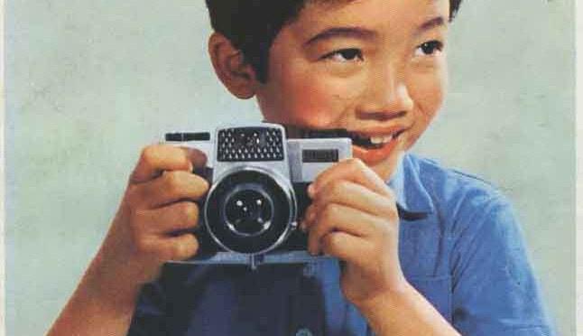 Publicités des 60's de matériel photographique