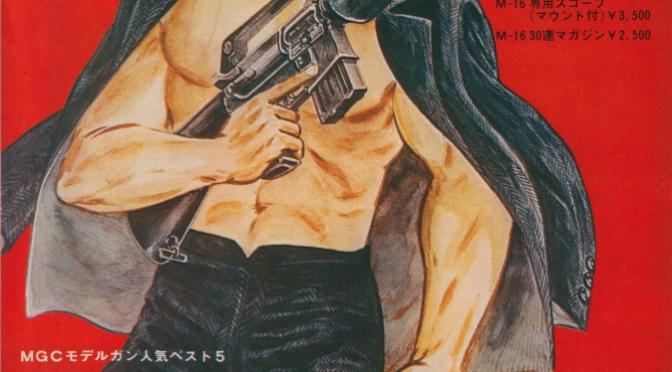 Golgo 13 conseille aux petits enfants le fusil d'assaut M-16