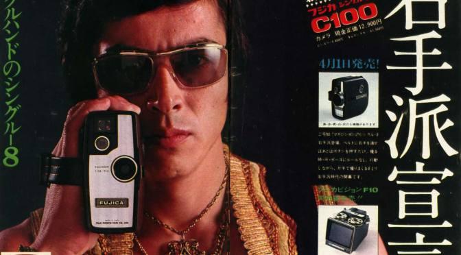 Publicités des 70's de matériel photographique