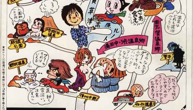 Osamu Tezuka roule en Bridgestone