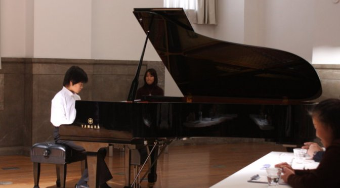 Sur une scène de Tokyo Sonata, de Kiyoshi Kurosawa