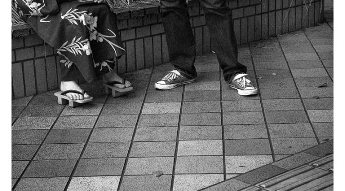 Seduction – Japanese way