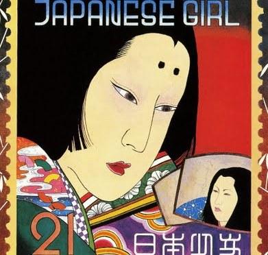 Akiko Yano – Japanese Girl (1976)
