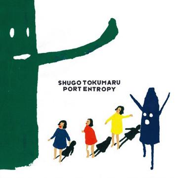 Shugo Tokumaru, quand l'enfant prend son temps