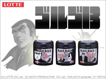 Lotte Black Black, les bonbons des tatoués