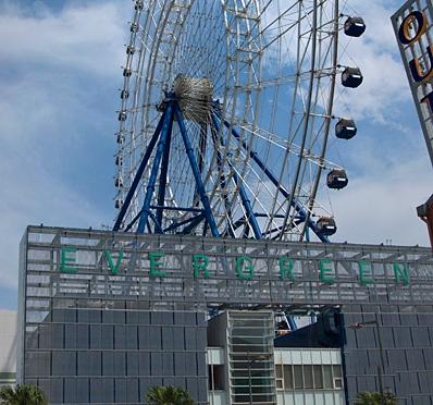 Fukuoka par le septième ciel