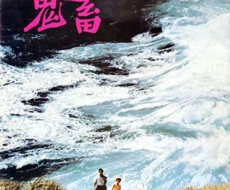 Kichiku (Yoshitaro Nomura – 1978)