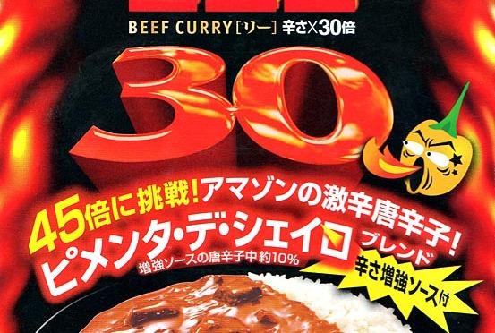 Un curry pour les durs, les vrais, les tatoués : le curry Lee