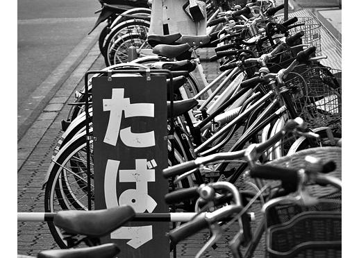Quels petits vélos à guidon chromé à côté du pachinko ?