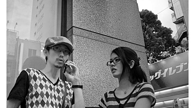 Couple à lunettes