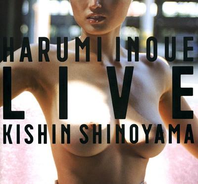 LIVE (Kishin Shinoyama et Harumi Inoue – 1999)