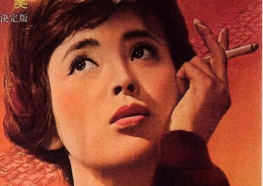 (Poster) Banana (Minoru Shibuya – 1960)