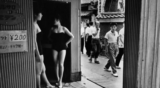 Marc Riboud au Japon : it's a woman's woman's woman's world