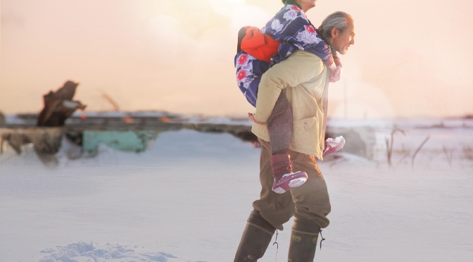 the Land of Hope (Sion Sono – 2012)