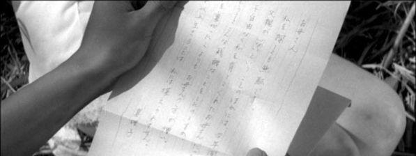 kofun-naked-pursuit-_11