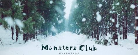 Monsters-Club