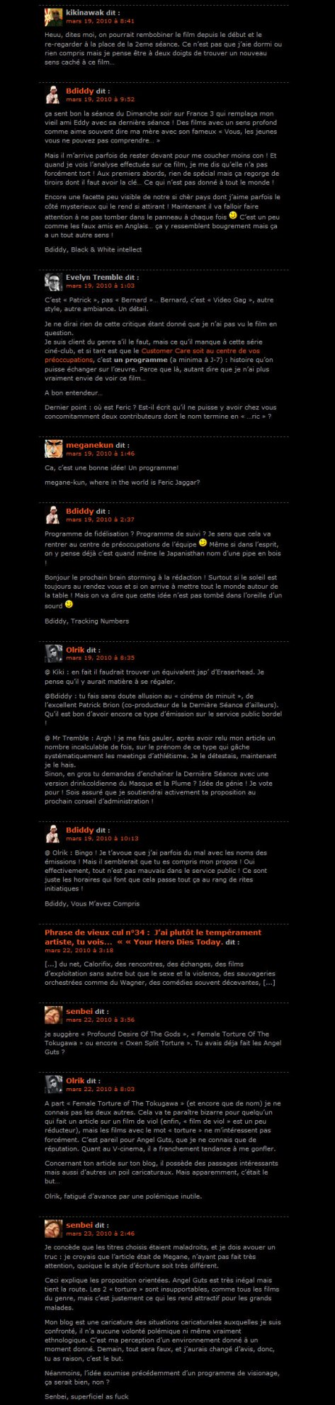 naked-pursuit-commentaires2