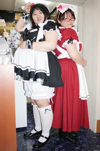 rose noire maids