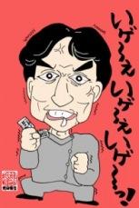 tomokawa-kazuki