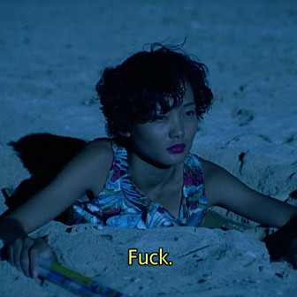 Sonatine (Takeshi Kitano – 1993)