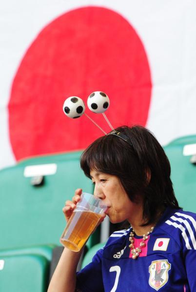 supporter bière