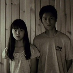 Eureka (Shinji Aoyama – 2000)