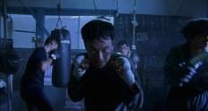 tokyo fist 16