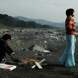 Maîtres de demain ? #8 Shing Shing Shing (Kohei Sanada – 2011)
