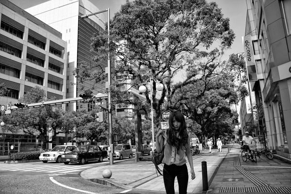 fille boulevard Miyazaki