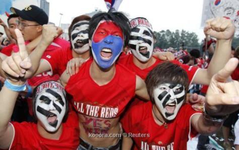 supporters coréens