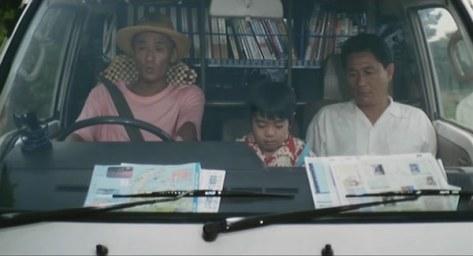 kikujiro 5