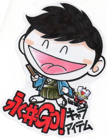 go-nagai