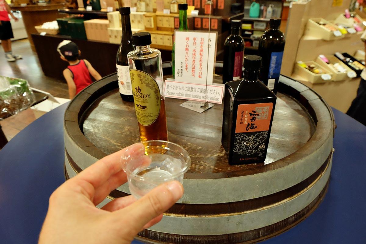 distillerie-4