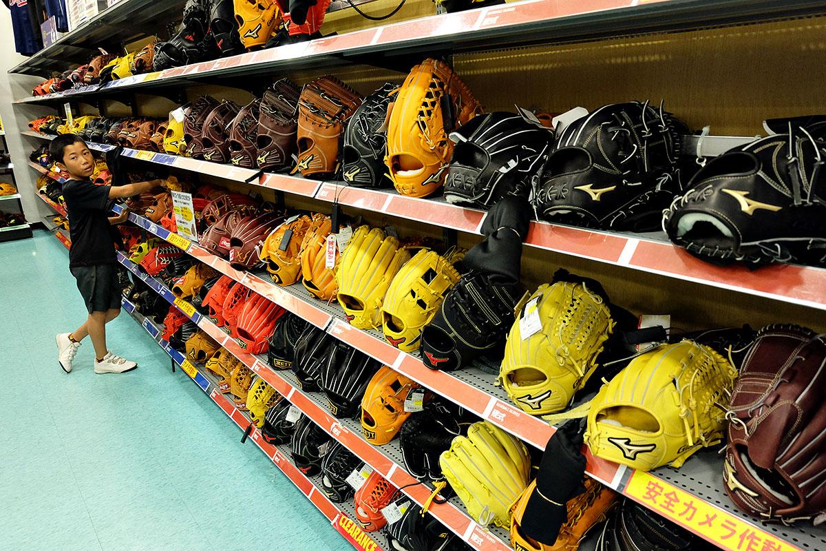 gants-baseball