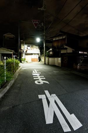takatsuki-nuit