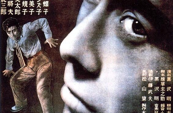 L'Ange ivre (Akira Kurosawa – 1948)
