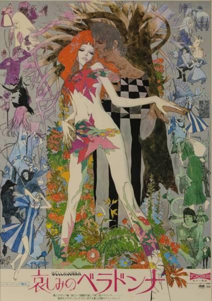 belladonna-poster