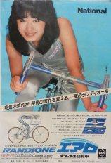 bijin-vélo-21