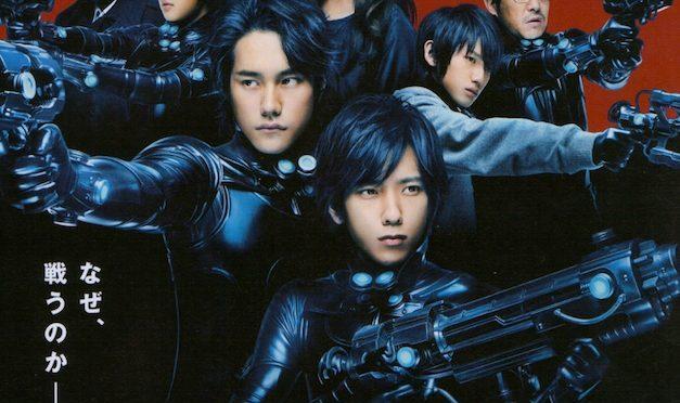Gantz (Shinsuke Sato – 2010)