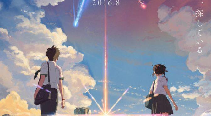 Your Name (Makoto Shinkai – 2016)