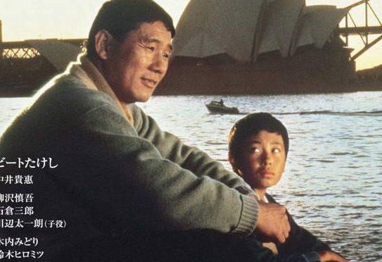 Quand Kitano pleure à s'en tenir les côtes