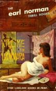 pulp-kill-me-in-yoshiwara-b