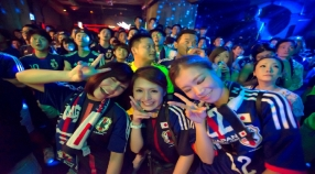 supportrice 7